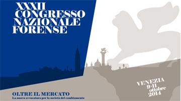 XXXII-CNF-Programma-Venezia-940x460
